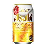 ギフト包装無料クリアアサヒアサヒビール350ml缶24本入