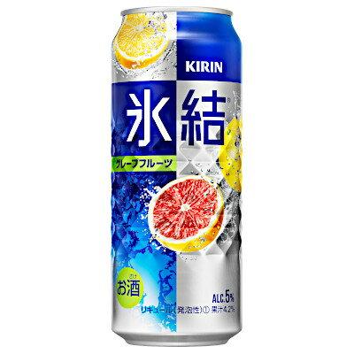 【送料無料1ケース】氷結 グレープフルーツ キリン 500ml缶 24本入り