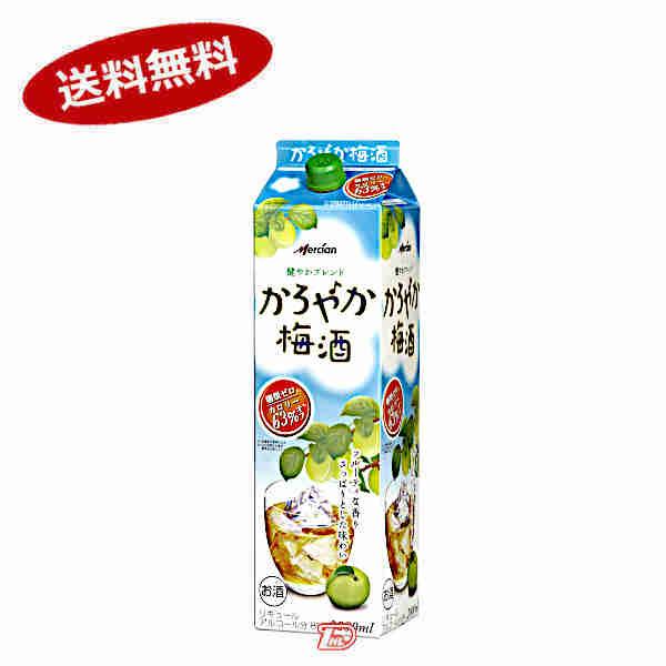 日本酒・焼酎, 梅酒 1 2.0L(2000ml) 6