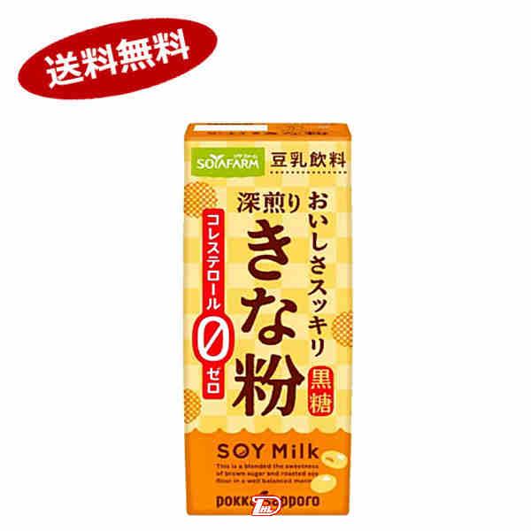 【3ケース】ソヤファーム おいしさスッキリ 深煎りきな粉 豆乳飲料 ポッカサッポロ 200mlパック 24本×3★北海道、沖縄のみ別途送料が必要となります