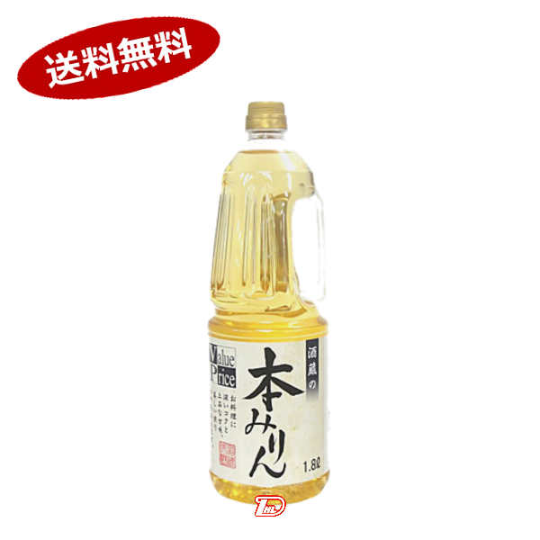 【送料無料1ケース】酒蔵の本みりん 盛田株式会社 1.8Lペット 6本入