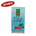 【送料無料1ケース】ダイエットむぎ茶 日東食品工業 (8g×20袋)×20個入★北海道、沖縄のみ別途送料が必要となります