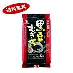 【送料無料1ケース】黒豆むぎ茶 遠赤焙煎大麦使用 日東食品工業 (8g×20包)×20個入★北海道、沖縄のみ別途送料が必要となります