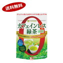 【送料無料1ケース】カフェインレス緑茶煎茶三井農林40g×6個入★北海道、沖縄のみ別途送料が必要となります
