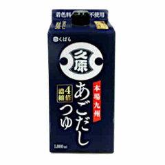 ケンミンショー長崎おでんの特徴とおすすめ店や通販や東京ではたべられるかなど