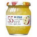 【送料無料1ケース】55きれいな甘さ リンゴ アヲハタ 250g 6個入★北海道、沖縄のみ別途送料が必要となります