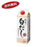【送料無料1ケース】創味の白だし 白醤油仕立て 創味食品 500ml 6本入★一部、北海道、沖縄のみ別途送料が必要となる場合があります