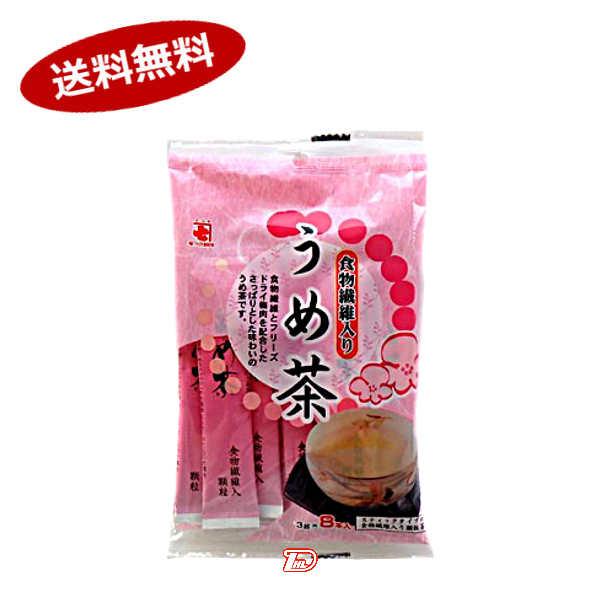 【1ケース】うめ茶 かね七 (3g×8本)×20個★北海道、沖縄のみ別途送料が必要となります