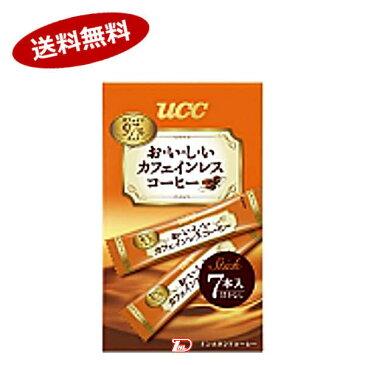 【送料無料1ケース】おいしいカフェインレスコーヒースティック UCC上島珈琲 (2g×7)×24袋入★北海道、沖縄のみ別途送料が必要となります