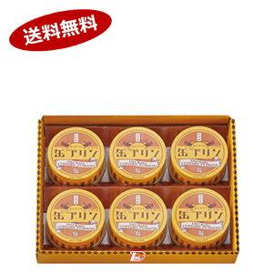 【送料無料】昔ながらの缶プリン MP-B 井村屋 6個入★一部、北海道、沖縄のみ別途送料が必要となる場合があります