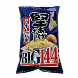 【送料無料1ケース】堅あげポテト うすしお味 ビッグ BIG カルビー 150g 12個★北海道、沖縄のみ別途送料が必要となります