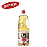 【送料無料1ケース】すし酢 ミツカン 1.8L 6本入★北海道、沖縄のみ別途送料が必要となります