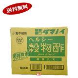 【送料無料】ヘルシー穀物酢(稀撰丸大) タマノイ酢 20L★一部、北海道、沖縄のみ別途送料が必要となる場合があります