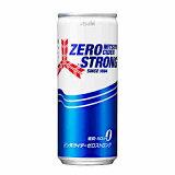 【送料無料3ケース】三ツ矢サイダー ゼロストロング アサヒ 250ml缶 20本×3★北海道、沖縄のみ別途送料が必要となります