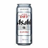 【1ケース】アサヒ スーパードライ 500ml缶 24本入り