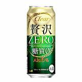 【2ケース】クリアアサヒ 贅沢ゼロ アサヒ 500ml缶 24本×2