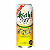 【2ケース】アサヒ オフ 500ml缶 24本×2