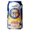 【1ケース】ジョッキ生 サントリー 350ml缶 24本入