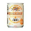 【2ケース】一番搾り 生ビール キリン 135ml缶 30本×2