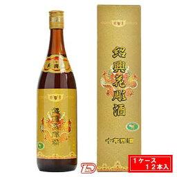 【1ケース】陳年10年紹興花彫酒 友盛貿易 640ml 12本入