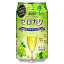 【1ケース】ゼロカク シャルドネスパークリングテイスト アサヒ 350ml缶 24本入