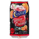 【2ケース】カクテルパートナー カシスオレンジ アサヒ 350ml缶 24本入×2