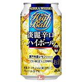 【1ケース】ニッカ 淡麗辛口ハイボール アサヒ 350ml缶 24本入