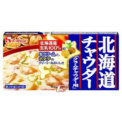 洋風惣菜, シチュー 1 144g 10