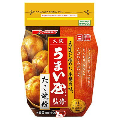 日清『大阪うまい屋監修 たこ焼粉』