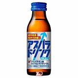 【1ケース】アスパラ ドリンクDX ダイドー 100ml 50本入