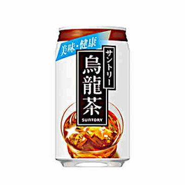 【3ケース】サントリー烏龍茶 340g缶 24本入×3