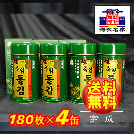 Woo-Seong Korea seaweed ( luxury natural bamboo salt rock glue ) 8切 180 x 4 cans ( 八切 type is plenty of 720 cards )-Korea Nori ~