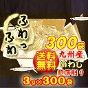 Img63892059