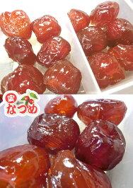 【送料無料♪】漢方でも用いられる健康果実大一の蜜なつめ350g×8袋