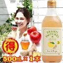 【徳用500mL】●無添加●シャンティ スウィッチェル ゆず&ジンジャ...