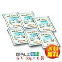 【Sv】薬用入浴剤ヤングビーナスSv(60g×6袋)【製造:ヤン...