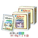 【Sv】薬用入浴剤ヤングビーナス(SSV:60g×16袋)【製造...