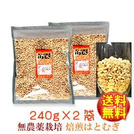 茶葉・ティーバッグ, 日本茶 ()100240g2()12()(Oil non-use)cerealGranola