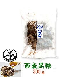 西表糖業『西表産黒砂糖』