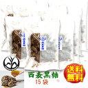 沖縄県 西表島産 西表黒糖500g×15袋【製造:西表糖業株式会...