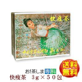 茶葉・ティーバッグ, 中国茶 3g503012