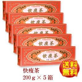 茶葉・ティーバッグ, 中国茶 200g53050