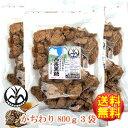 沖縄黒糖蜜 280g  /黒糖シロップ