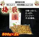 Img60404318