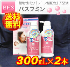 Bushmin 300mL×2 book