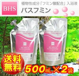Bushmin 500 mL × 2 bag