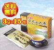 【送料無料♪】日本山人参茶(ティーバッグ3g×15包入)【エレガントジャパン】