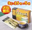 【送料無料♪】日本山人参茶(ティーバッグ3g×15包入)×5袋【エレガントジャパン】