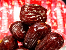 【送料無料♪】漢方でも用いられる健康果実『蜜なつめ』(350g袋入れ)×8袋
