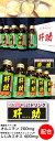 ●しじみエキスドリンク/50本●肝助(100mL×50本)かんすけ★送料無料★【(株)しじみちゃん本舗/青森市】【肝助ドリンク】◆お!茶ポイント49点◆ 3